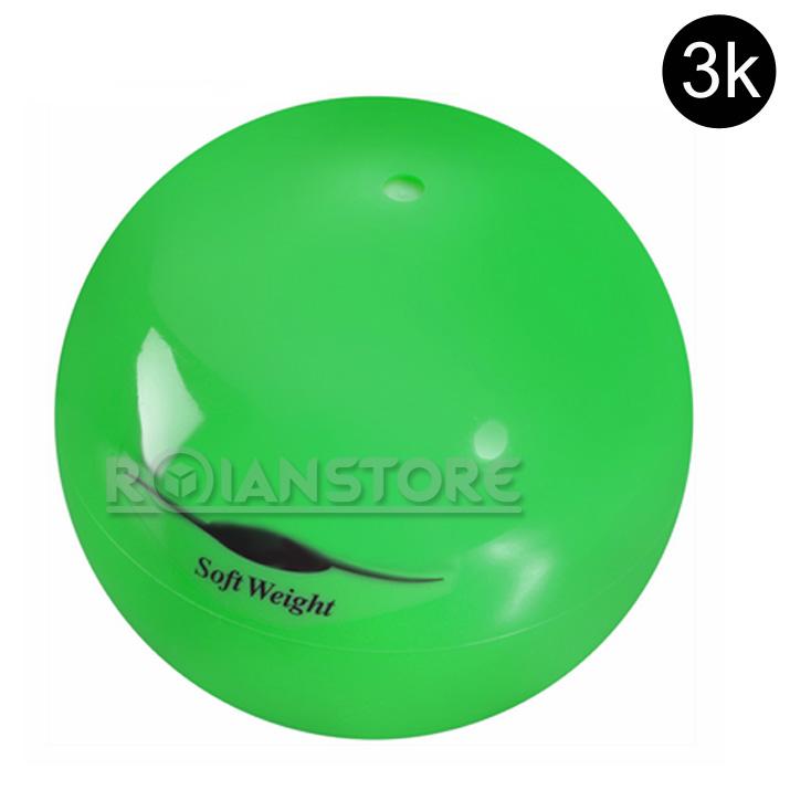 balon-medicinal-3k